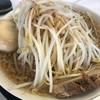 姫路 麺屋/京介🍜その②