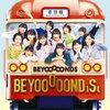BEYOOOOONDS 1stアルバムおススメポイント♪