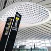 北京大興国際空港に行ってきた。【2019年9月末にオープンした世界最大の空港を歩く】