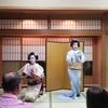 9月10日 芸妓さん舞妓さんと京会席のお知らせ