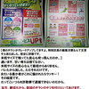 維新の会、大阪都構想三度目の住民投票実施に強い意欲