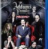 『アダムス・ファミリー』は思ってたよりもコメディーだった!【映画レビュー】