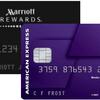 米国でマリオットのクレジットカードが発行開始