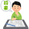 小石川中等に入学するメリット 理数教育の充実 自らキャリアデザインできる人間に育つ