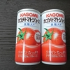 トマトジュースは「有塩」が好き?「無塩」が好き?