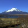 富士山、真っ白に雪化粧!