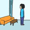 大きな部屋に小さな家具?