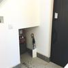 初公開!玄関の収納①