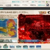E3 第一ゲージ 地中海/マルタ島沖/アンツィオ沖 『発動!「シングル作戦」』