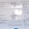 オークション,数独の数理(3年ゼミ)