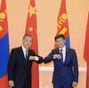 中国とモンゴル、表面上の穏やかな外交