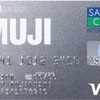 ポイント獲得条件。クレジットカードのキャッシング枠とショッピング利用