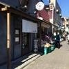 【今週のラーメン2638】東京味噌らーめん 鶉 (東京・武蔵境)辛味噌らーめん 大盛り
