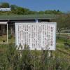 山県の「よさ」を見つけましょう会 5月例会 四国山香りの森公園(平成30年5月19日)