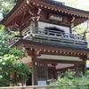 【鎌倉いいね】鎌倉 浄智寺へ行ってみた