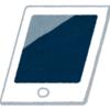 iPadmini5(2019)の画面が真っ暗になって使えなくなった時の対処方法 今回は何とか基本操作で問題解決解消!【体験談】