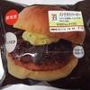 肉々しくボリュームも〇『メンチカツバーガー』を食べてみた!