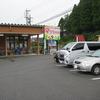 【佐賀市野菜直売所】やさい直売所マッちゃんに行ってきました。