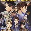 Power-EXO 歌詞カナルビで韓国語曲verを歌おう♪ 和訳意味/読み方/日本語カタカナ/公式MV