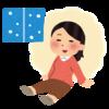 一人暮らしのアパートが寒いので対策!アイリスオーヤマのホットカーペットを使った感想🙂✨【こたつは卒業】