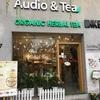 ホーチミンインスタ映えを狙えるオーガニックティーのお店【Audio & Tea Organic Herbal Tea】