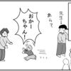 (0185話)またまた乱太郎