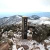 雪山の経験