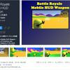 【無料化アセット】スマホで遊べるシンプルなTPSフレームワーク。プレイヤーのモバイル操作、武器システム、戦闘用HUDなど基本部分を搭載「Battle Royale Mobile HUD Weapon」