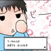 29.うーちゃんの大発見【ハンドリガード】