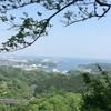 三浦半島縦走の旅② 表情豊かな尾根を行く