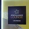 LAS #28 StarAlliance Lounge First Class LAX