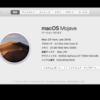 macOS Mojave 10.14.3