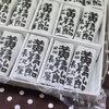長沢屋の黄精飴