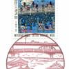 【風景印】深川一郵便局