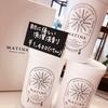 【洗濯石鹸】クリーニング屋さん作 〜 MATINA 〜