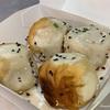 """香港で絶対食べてほしい焼き小籠包*祥興記上海生煎包""""〈尖沙咀〉"""