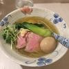 麺処きなり@駒込の汐そば