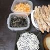 豚こまごぼう唐揚げ、卯の花、白和え、切り干しサラダ、味噌汁