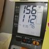 高血圧おじさん日記㉞(上156 下112)