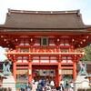 外国人観光客人気No1の名所『伏見稲荷大社』を参拝してみた in京都