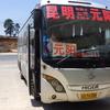 中国の元陽、1日目の出費