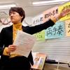 名古屋 ヨモギヤ楽器 徳重店 教本セミナー