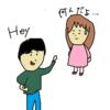 日本語だと恥ずかしがるのに英語で愛をささやく男
