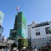 渋谷駅再開発#40【2018 3/6】