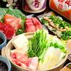 【オススメ5店】柏・南柏・松戸・新松戸・我孫子(千葉)にある串焼きが人気のお店