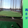 カジュアルなアメリカ人ゴルファーは、練習中もしゃべりっぱなし〜〜