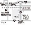 軽井沢【Cafe・お土産】軽井沢発祥のコーヒー専門店『丸山珈琲 軽井沢本店』に行って来た!コーヒー豆を買うと2杯の無料珈琲が頂けます!日本で1番美味しい珈琲豆を販売しているお店だと思います!