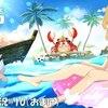 【ジラフとアンニカ】ネタバレ注意「コンプと真エンディング」#10