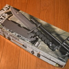 M9銃剣!