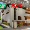 マイクラで商店街にカフェを作る [Minecraft #98]